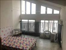 底價出售,黃浦家園 168萬 3室2廳2衛 毛坯 ,買過來絕對值