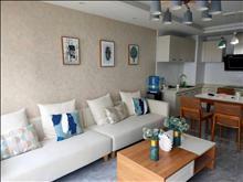 越洋國際光明大廈 79萬 2室2廳1衛 精裝修 ,房主狂甩高品質好房