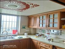 安居淞南社區東江園 152萬 3室2廳2衛 精裝修 讓你驚喜不斷