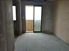 蘭亭御園 470萬 3室2廳2衛 毛坯 實誠價格,換房急售