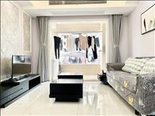 業主出售中航城 128萬 3室2廳1衛 精裝修 ,筍盤超低價