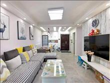 濱江裕花園 112萬 2室2廳1衛 精裝修 位置好、格局超棒、現在空置、隨時入住