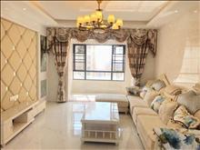濱江裕花園 150萬 3室2廳1衛 精裝修 超好的地段,住家舒適