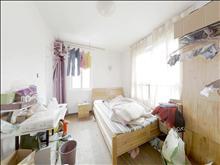 黃城花園毛坯大三房 戶型方正 采光好 看房方便