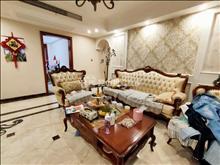 城西萬象匯,樓層好,視野廣,學位房出售,華潤國際社區 500萬 3室2廳2衛 精裝修