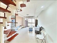 國際華城 2000元月 2室1廳1衛,2室1廳1衛 精裝修 ,超值家具家電齊全