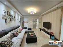業主出售韻湖國際 131萬 3室1廳1衛 精裝修 ,筍盤超低價