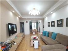 楼层好,视野广,学位房出售,花桥裕花园 125万 3室2厅1卫 精装修