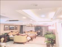 價格真實華潤國際社區 540萬 3室2廳2衛 精裝修送車位