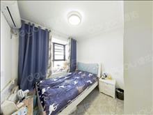 業主拋售,筍盤便宜,啟發廣場 182萬 3室2廳1衛 精裝修