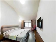 地鐵口  花苑新村 242萬 6室3廳3衛 豪華裝修 ,誠售