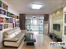 異地工機金可買上海11號線地鐵口國際城市花園 143萬 3室2廳1衛 精裝修