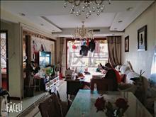 時代文化家園 330萬 3室2廳1衛 精裝修 ,舒適,視野開闊