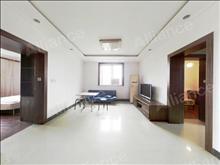 靠近地鐵口上班好房 花溪畔居 2400元月 3室1廳1衛 精裝修 ,家具家電齊全黃金樓層