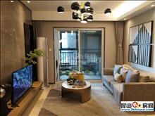 高檔小區世茂蝶湖灣 118萬 3室2廳1衛 精裝修 ,性價比超高