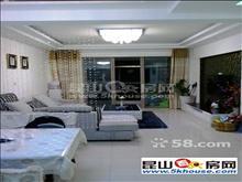 世茂蝶湖灣 133萬 3室2廳1衛 精裝修 ,住家精裝修 有鑰匙帶您看