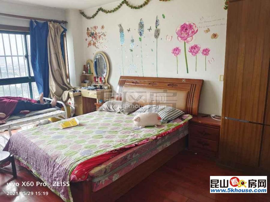 日月星城 115萬 2室2廳2衛 精裝修 你可以擁有,理想的家