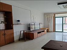 森隆藍波灣 126萬 3室2廳1衛 精裝修 低價出售,房主誠售