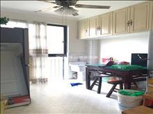 世茂東壹號 208萬 3室2廳2衛 簡單裝修 ,陽光充足,治安全面