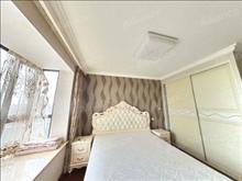 上海裕花園 3500元月 2室2廳1衛,2室2廳1衛 精裝修 ,享受生活的快感