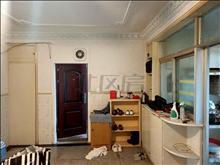 梅園新村 117萬 2室2廳1衛 簡單裝修 ,難找的好房子