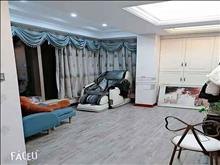 長順城際英倫 1050萬 5室2廳3衛 豪華裝修 居住上學不二選擇