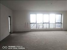 長順濱江皇冠 899.8萬 5室3廳4衛 毛坯 實誠價格,換房急售