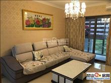 高檔小區昆城景苑 200萬 3室2廳1衛 精裝修 ,性價比超高