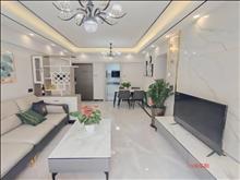 淀山湖,碧桂園十里芳華 117萬 3室2廳1衛 精裝修 實誠價格,換房急售