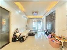 國際城市花園 2300元月 2室2廳1衛 簡單裝修 ,誠心出租