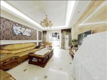 豪華裝修,全明戶型房東急售低于市場價20萬,裕元學區旁小洋房