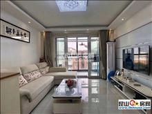 花橋高品質 可逸蘭亭 155萬 精裝修3房 ,現在低價出售 急賣價可商
