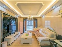 精裝三房急售 唯一住宅滿五可商 中間樓層采光充足 有鑰匙