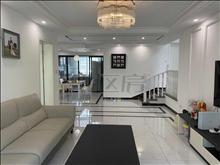 杉欣花園 290萬 3室2廳2衛 精裝修 ,舒適,視野開闊