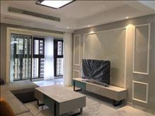 江南明珠苑 2500元月 3室2廳2衛,3室2廳2衛 豪華裝修 ,少有的低價出租