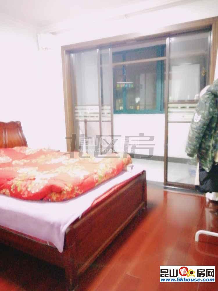 枫情佳苑 95万 2室2厅2卫 精装修 带学位业主诚心出售