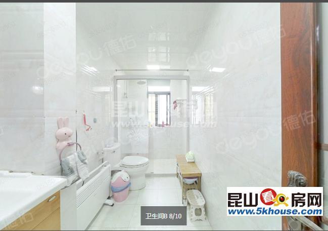 地铁11号线 地铁口 花溪畔居 222万 室厅卫 精装修 ,现在出售