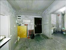 中城花园虹梅苑 175万 3室2厅1卫 毛坯 好房不要错过