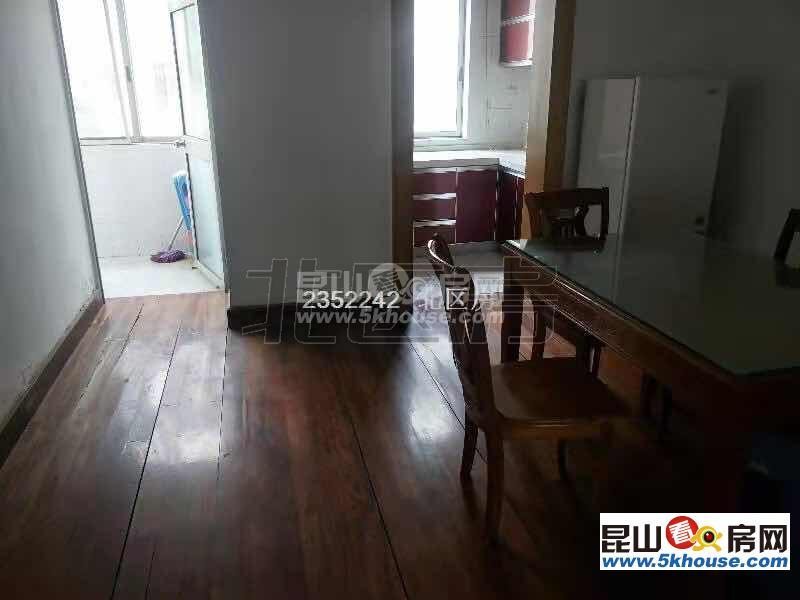 樾城花园 2200元月 3室2厅2卫,3室2厅2卫 精装修 ,家具电器齐全非常干净