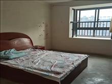 淀山湖花園 1500元月 3室2廳2衛,3室2廳2衛 簡單裝修 ,價格實惠,空房出租