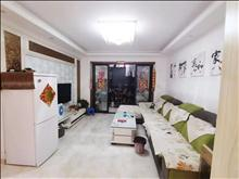 业主诚心出售,碧悦湾独家房源 122万 2室2厅1卫 精装修 ,棒棒棒房东自住