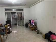 心泊桃花苑 104萬 2室2廳1衛 簡單裝修 周邊配套完善
