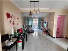 心泊蘭花苑 120萬 2室2廳1衛 精裝修 ,現在出售