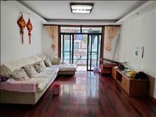 上海星城 175万 3室2厅2卫 精装修 你可以拥有,理想的家