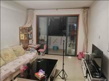 上海星城 112万 2室2厅1卫 精装修 带学位业主诚心出售