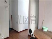 上海星城 156万 3室2厅2卫 毛坯 ,价格真实机会难得快快