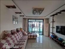 上海星城 157万 3室2厅2卫 精装修 ,住家精装修