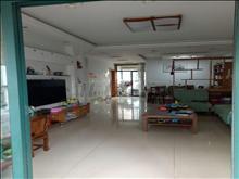 上海星城 142万 3室2厅1卫 精装修 格局极好,看房随时