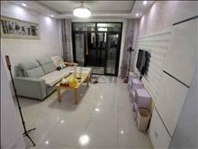 誠意出售 農房英倫尊邸 120萬 2室2廳1衛 精裝修 ,誠售