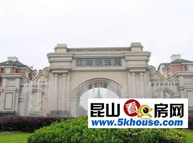 业主诚心出售,江南明珠苑 1530万 4室2厅3卫 精装修 ,急